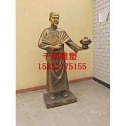 厂家直销玻璃钢仿铜民俗雕塑 广场公园景观雕塑摆件图片