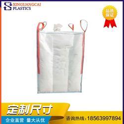 食品级集装袋-要买优惠的集装袋当选青岛信光彩塑料价格