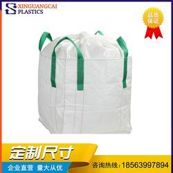 吨袋咨询业务-山东信誉好的吨袋厂商图片