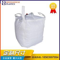 噸袋制造商-青島信光彩塑料提供品牌好的噸袋圖片