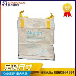 特种集装袋-青岛信光彩塑料提供专业的集装袋图片