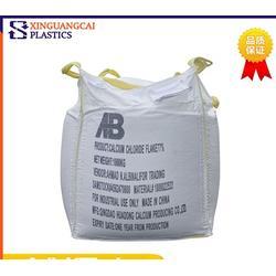 吨包袋-山东吨袋供应出售图片