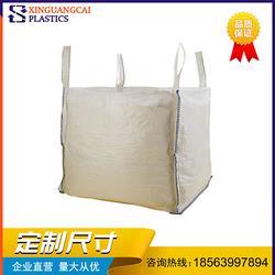 食品级集装袋公司-青岛信光彩塑料-专业的食品级集装袋经销商图片