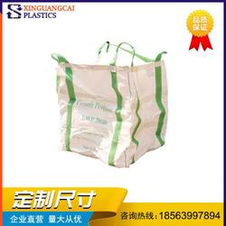 食品级集装袋加工生产-供应青岛口碑好的食品级集装袋图片