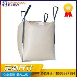 受欢迎的食品级集装袋-品牌好的食品级集装袋厂商图片