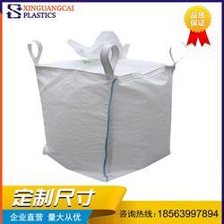 食品级集装袋-青岛买食品级集装袋哪家好图片
