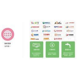郑州全网营销推广系统(河南凝睿)全网营销推广系统哪个好图片