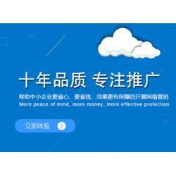 搜索引擎营销系统多少钱(河南凝睿)河南搜索引擎营销系统图片