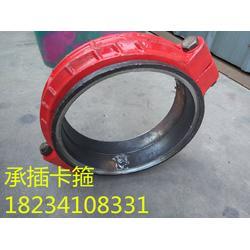 DN 219优质钢质柔性接头卡箍厂家
