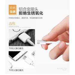 共享充电线加盟吉充出厂价图片