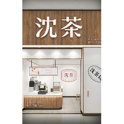 江夏奶茶店加盟沈茶8.8万元利润高图片