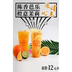 炎陵火爆奶茶加盟项目选沈茶8.8w图片