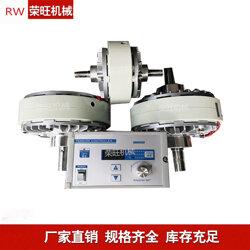 厂家单轴磁粉制动器 双轴磁粉离合器 自动张力控制器图片