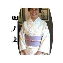 丹東哪里有好的日語學校-聲譽好的丹東日語學校招生就在丹東慧盈教育圖片