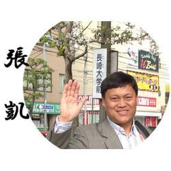 丹东那里有日语学校-知名的丹东日语学校招生机构图片