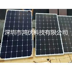 高山、岛屿、牧区7KW太阳能发电系统 太阳能发电机组一套起批图片