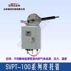 温压流一体机生产厂家图片