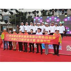 广州展会会议团餐配送 团餐配送 荣达餐饮团餐配送