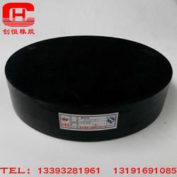 GYZ圆形板式橡胶支座A新沂GYZ圆形板式橡胶支座图片