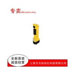 ABB-jokab safety把手 JSHD4-1-AAJSHD4-1-AC图片