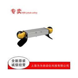 ABB-jokab safetyJSTD桌面双手控制把手JSTD25F,JSTD25H,JSTD25K,JSTD25P-1图片
