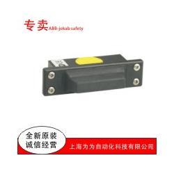 ABB-jokab safety用于面板安装的把手 JSHD4H2  JSHD4H2A图片