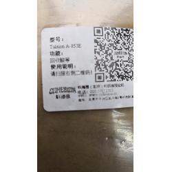 酸回收树脂 回收无机酸树脂 酸回收率90
