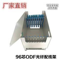 光纤配线架96芯ODF单元箱配线箱满配SC单模图片