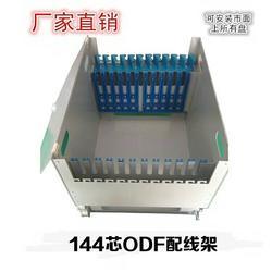 光纤配线架144芯ODF单元箱配线箱满配SC单模