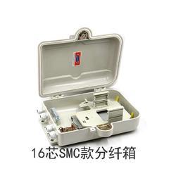 光分路器箱 室内外光缆分线箱分线盒图片