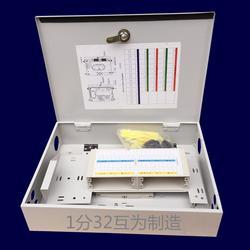 供应光缆配线箱 32芯光缆分配箱