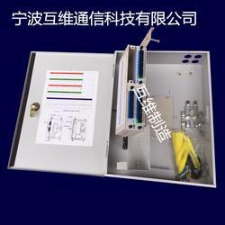 光纤分线箱光缆分纤箱图片
