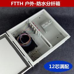 壁挂式12芯单开门 光纤配线箱-分线盒-交接盒图片