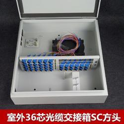 36芯分纤箱 防水接线盒36芯光纤连接器一级分光箱图片