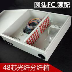72芯 96芯 108芯 144芯光缆分纤箱图片