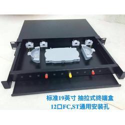 壁挂式桌面式12口光缆终端盒光纤终端盒保护盒光纤盒图片