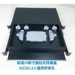 12、24芯光纤盒、光纤终端盒图片