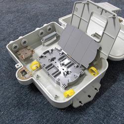 SMC光分路箱二槽道插片箱 分纤箱 室外楼道箱图片