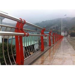 辽源不锈钢碳素钢复合管栏杆-山东飞龙金属制造公司