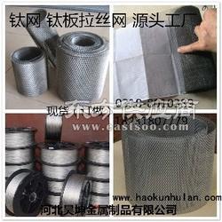 专业钛丝网编织厂 昊坤护栏网sell/钛丝网生产厂图片