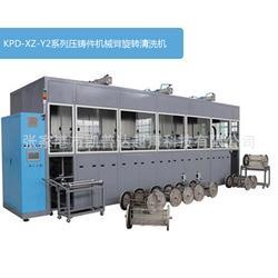 專業超聲波清洗設備 KPD-XZ-Y2系列壓鑄件機械臂旋轉清洗機