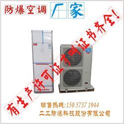防爆空调 防爆美的空调图片