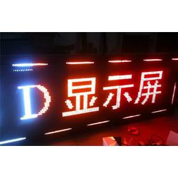 江汉区LED显示屏-大视界显示技术-P4全彩LED显示屏