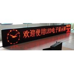 COB小间距LED显示屏-武汉大视界显示-?#21830;襆ED显示屏