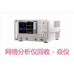 N3382A回收-RF网络分析仪图片