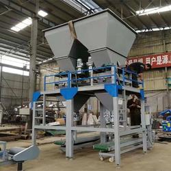 玉米面自动包装机 粉剂定量灌包机