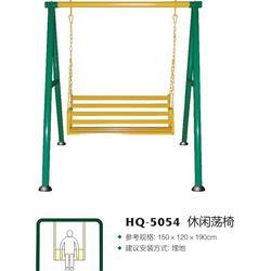 公園休閑蕩椅小區休閑蕩椅標準焊接健身器材圖片