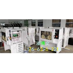 MC-350N恒温恒湿低浓度颗粒物称重设备图片