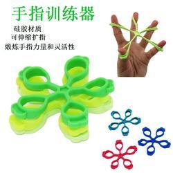 厂家直销手指训练神器硅胶手指拉力器五指拉力环手指拉力圈