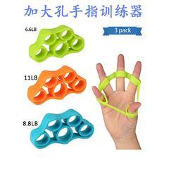 加大号厂家热销硅胶手指拉力器手指锻炼训练器手指拉力